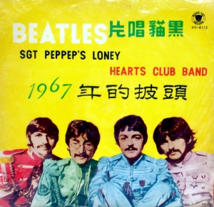 sgtpeppep