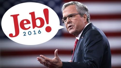 jeb-bush-logo-hed-2015